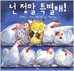 [일반] 11월 북마미북파파 수요책읽기 1학년 도서자료의 첨부이미지 1