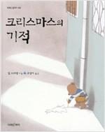 [일반] 11월 북마미북파파 수요책읽기 1학년 도서자료의 첨부이미지 5