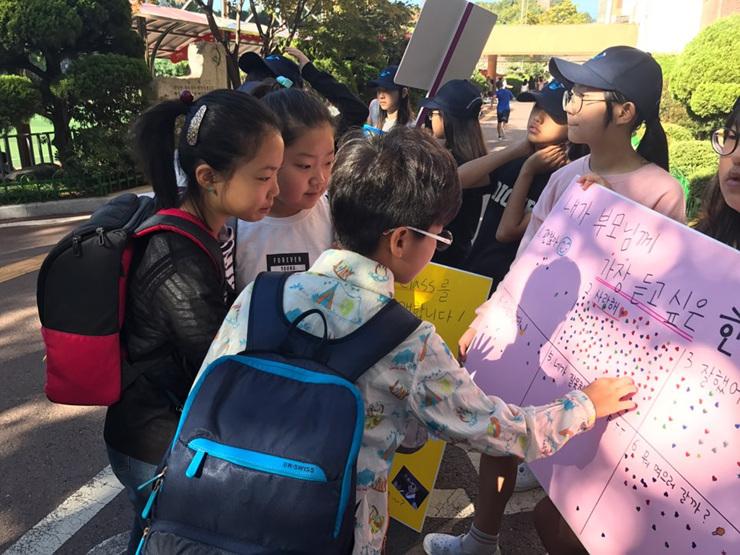 [일반] 2017학년도 Wee클래스 홍보 및 또래중조단 학교폭력예방캠페인의 첨부이미지 8
