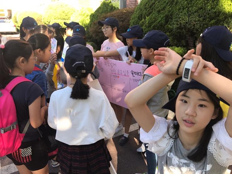 [일반] 2017학년도 Wee클래스 홍보 및 또래중조단 학교폭력예방캠페인의 첨부이미지 9