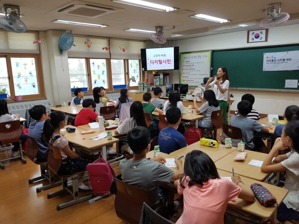 [일반] 무원초 사이버폭력예방 선도학교 캠페인 활동의 첨부이미지 2