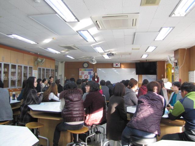 [일반] 제2회 학교공동체 대토론회의 첨부이미지 1
