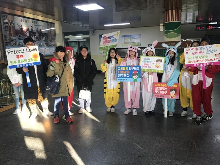 [일반] 2017학년도 Wee클래스 또래중조단 학교폭력예방캠페인 활동의 첨부이미지 2