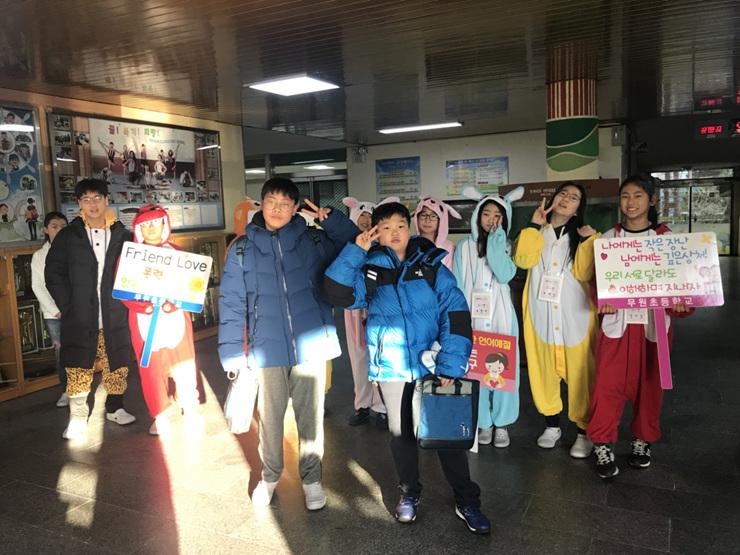 [일반] 2017학년도 Wee클래스 또래중조단 학교폭력예방캠페인 활동의 첨부이미지 3
