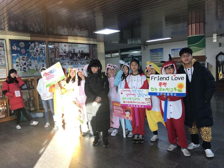 [일반] 2017학년도 Wee클래스 또래중조단 학교폭력예방캠페인 활동의 첨부이미지 6