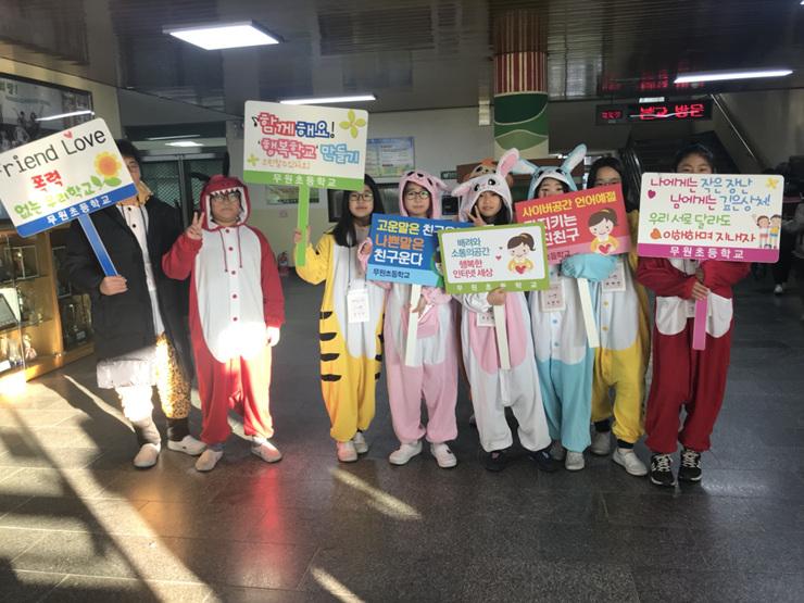 [일반] 2017학년도 Wee클래스 또래중조단 학교폭력예방캠페인 활동의 첨부이미지 7