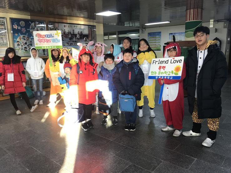 [일반] 2017학년도 Wee클래스 또래중조단 학교폭력예방캠페인 활동의 첨부이미지 8