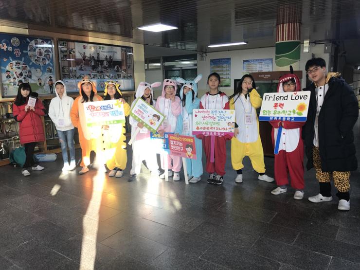 [일반] 2017학년도 Wee클래스 또래중조단 학교폭력예방캠페인 활동의 첨부이미지 9