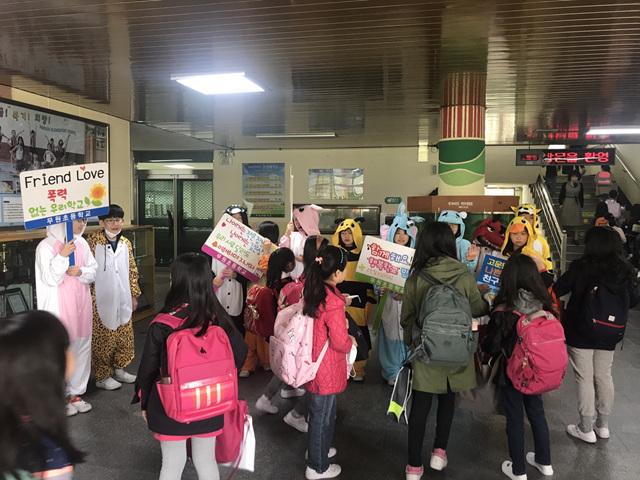 [일반] 2018학년도 또래상담부 학교폭력예방캠페인의 첨부이미지 4