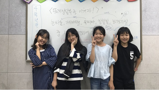 [일반] 2018학년도 또래상담부 및 또래중조단 홍보활동의 첨부이미지 10