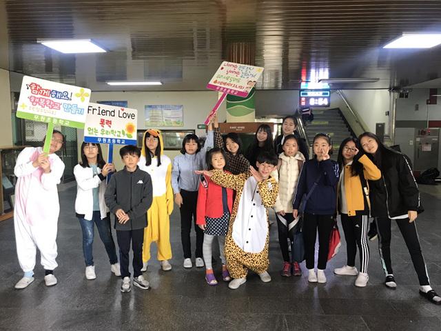 [일반] 2018학년도 또래상담부 학교폭력예방캠페인의 첨부이미지 8