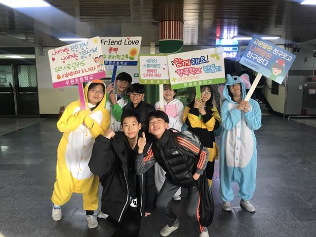 [일반] 2018학년도 또래상담부 학교폭력예방캠페인의 첨부이미지 2