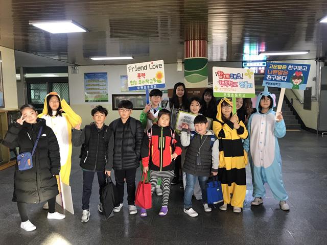 [일반] 2018학년도 또래상담부 학교폭력예방캠페인의 첨부이미지 6