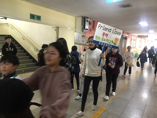 [일반] 2018학년도 또래상담부 학교폭력예방캠페인의 첨부이미지 1