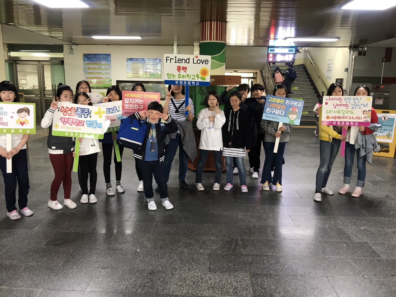 [일반] 2019학년도 또래상담부 학교폭력예방캠페인의 첨부이미지 2