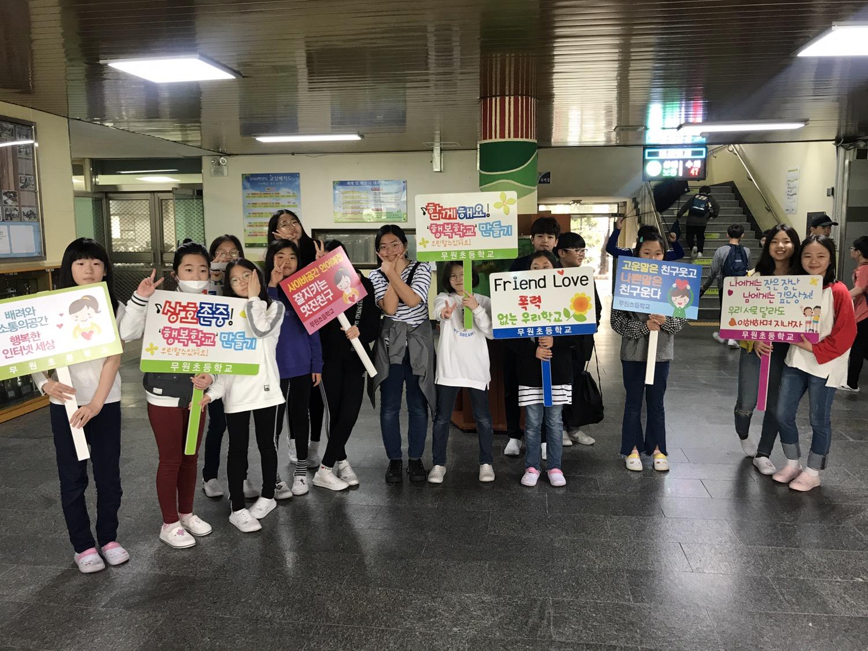 [일반] 2019학년도 또래상담부 학교폭력예방캠페인의 첨부이미지 5