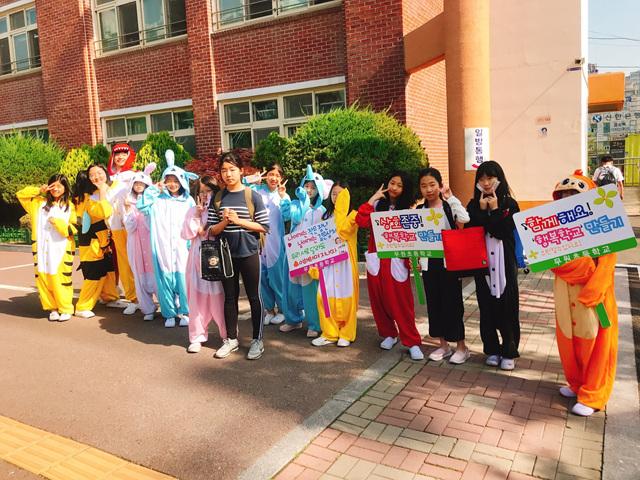 [일반] 2019학년도 또래상담부 학교폭력예방캠페인의 첨부이미지 6