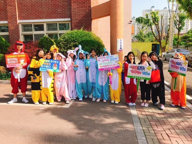 [일반] 2019학년도 또래상담부 학교폭력예방캠페인의 첨부이미지 8