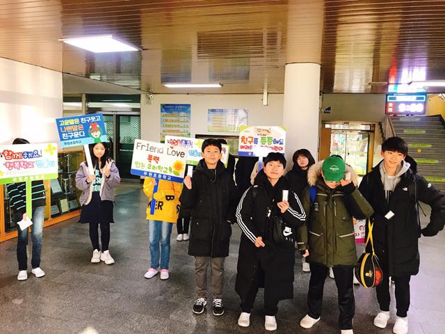 [일반] 2019학년도 또래상담부 학교폭력예방캠페인의 첨부이미지 1