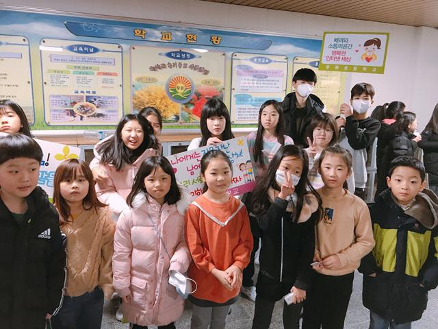 [일반] 2019학년도 또래상담부 학교폭력예방캠페인의 첨부이미지 4
