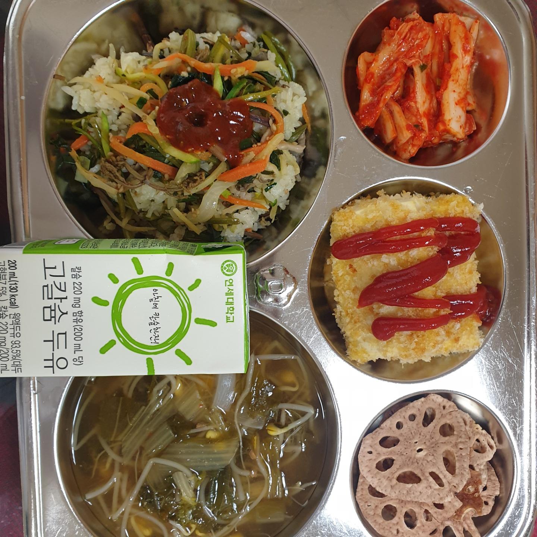 [일반] 4.20 급식사진의 첨부이미지 1