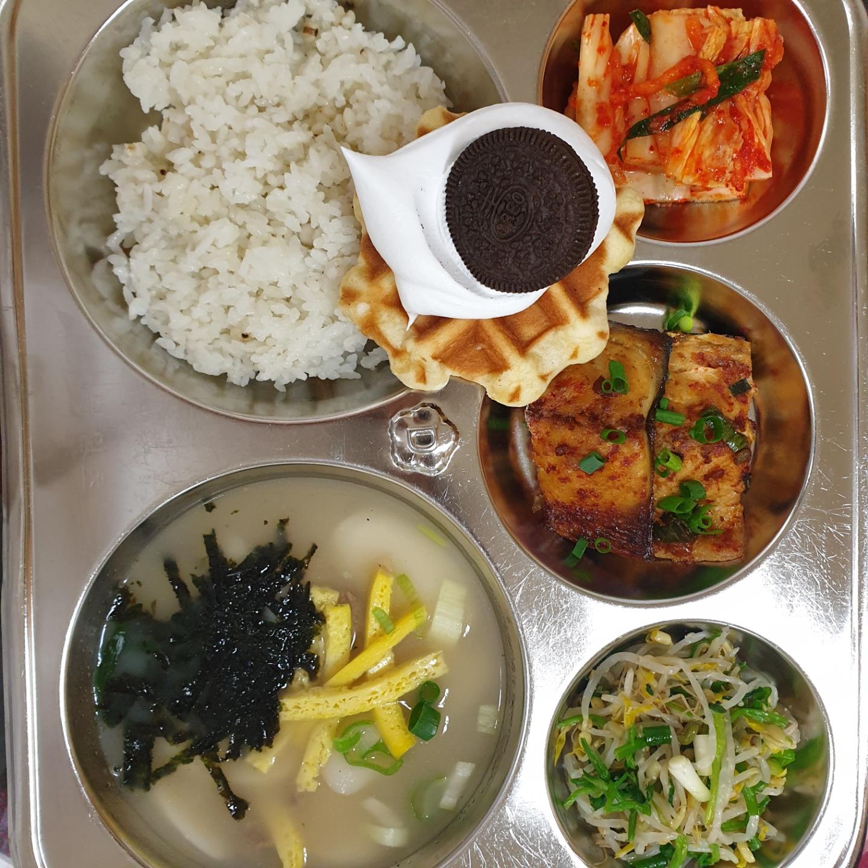[일반] 4.30 급식사진의 첨부이미지 1