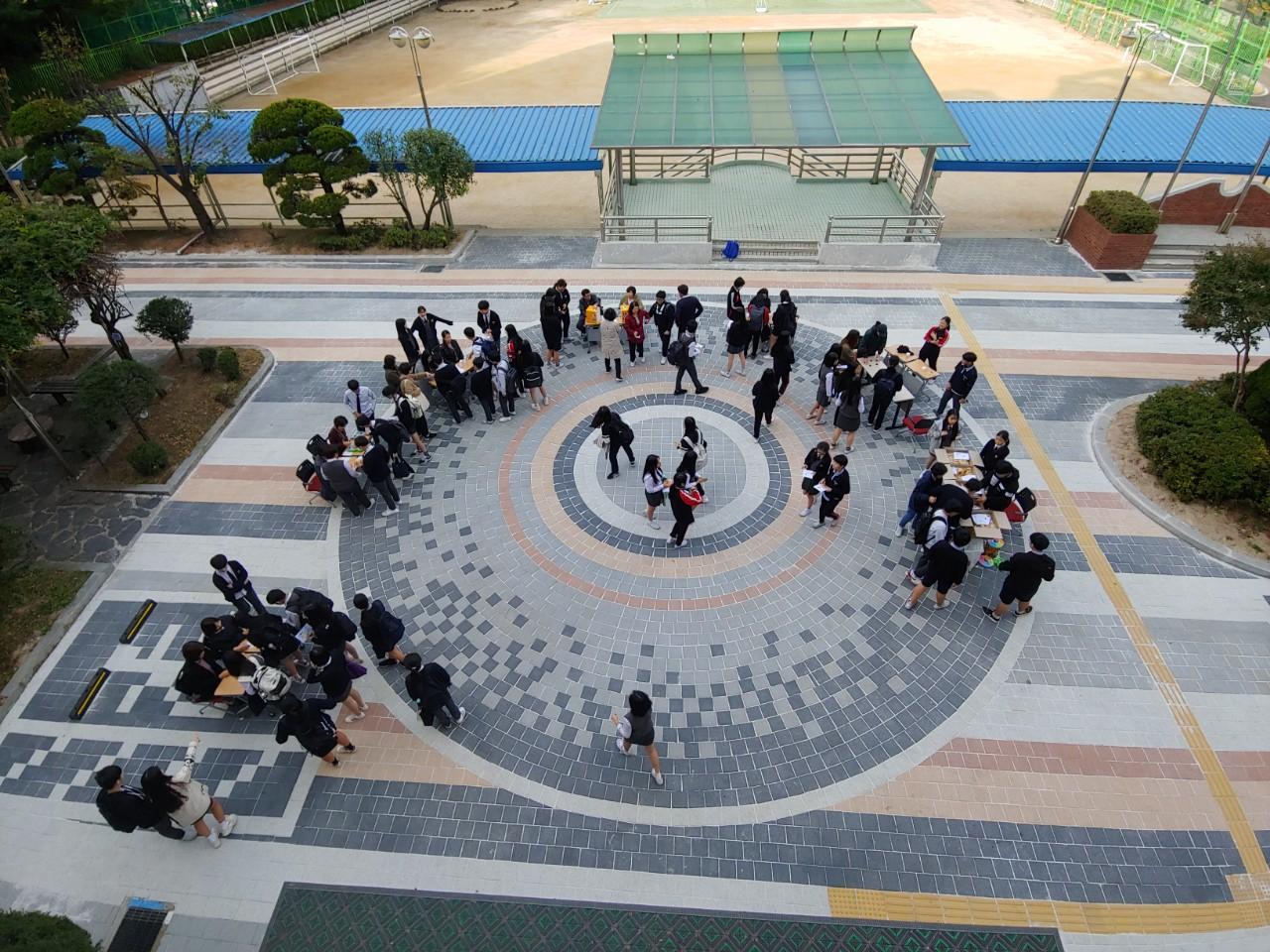 [일반] 학생회 행사 <선생님을 이겨라>의 첨부이미지 1