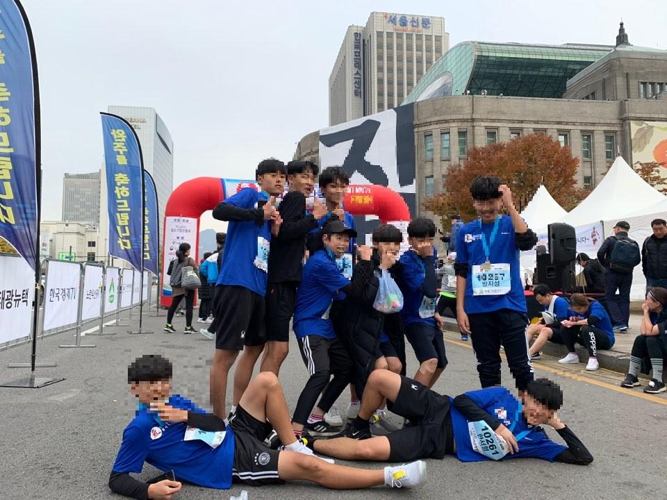 [일반] 마라톤 대회 참가의 첨부이미지 3