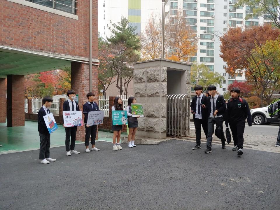 [일반] 학생인권 캠페인 활동의 첨부이미지 2