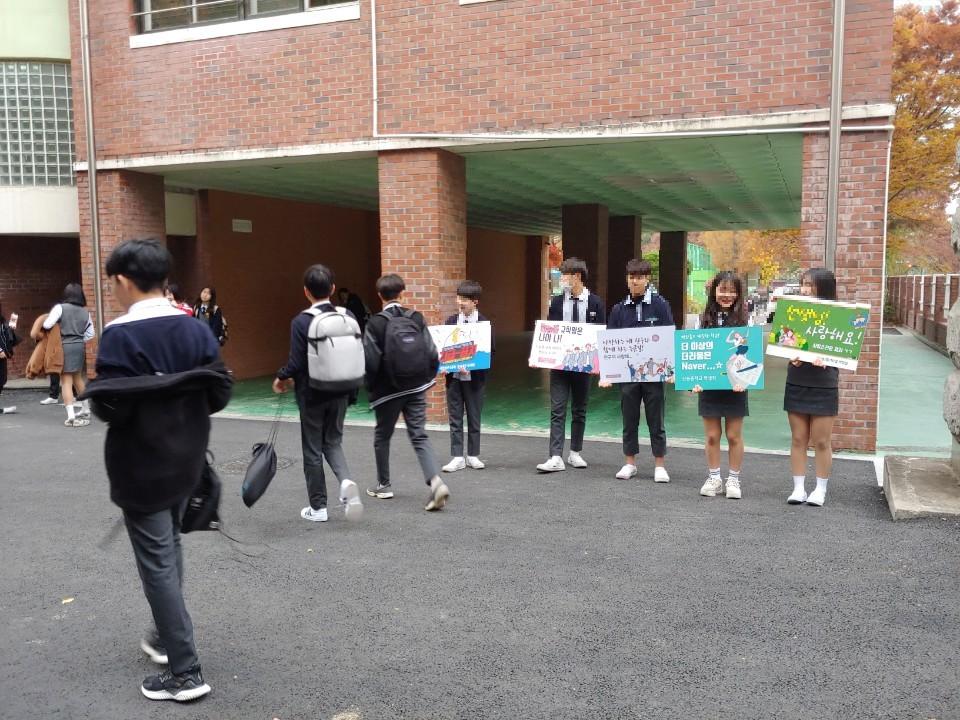[일반] 학생인권 캠페인 활동의 첨부이미지 3