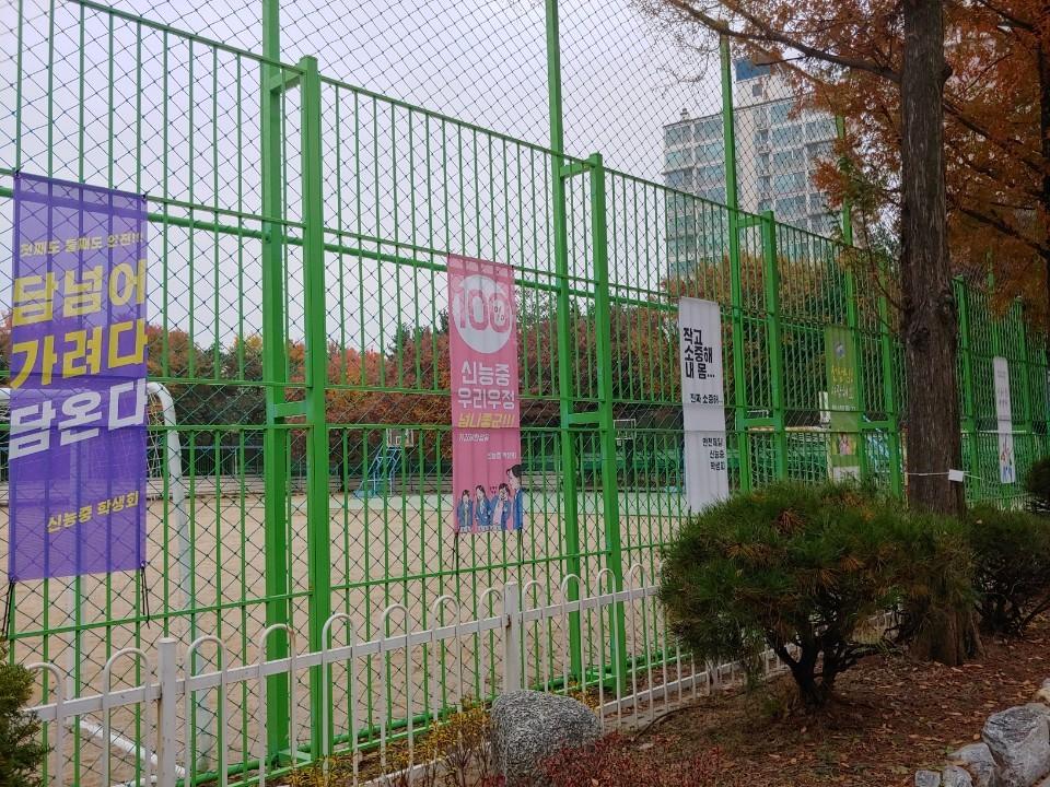 [일반] 학생인권 캠페인 활동의 첨부이미지 5