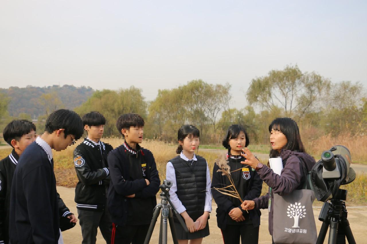 [일반] 대덕 생태공원 체험학습의 첨부이미지 4