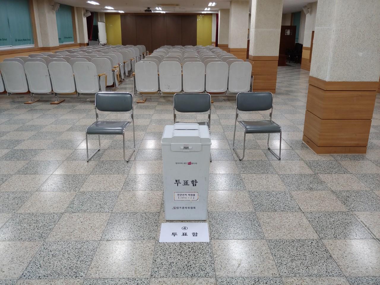 [일반] 2020학년도 신능중 학생회장·부회장 선거운동 및 후보 토론회의 첨부이미지 10