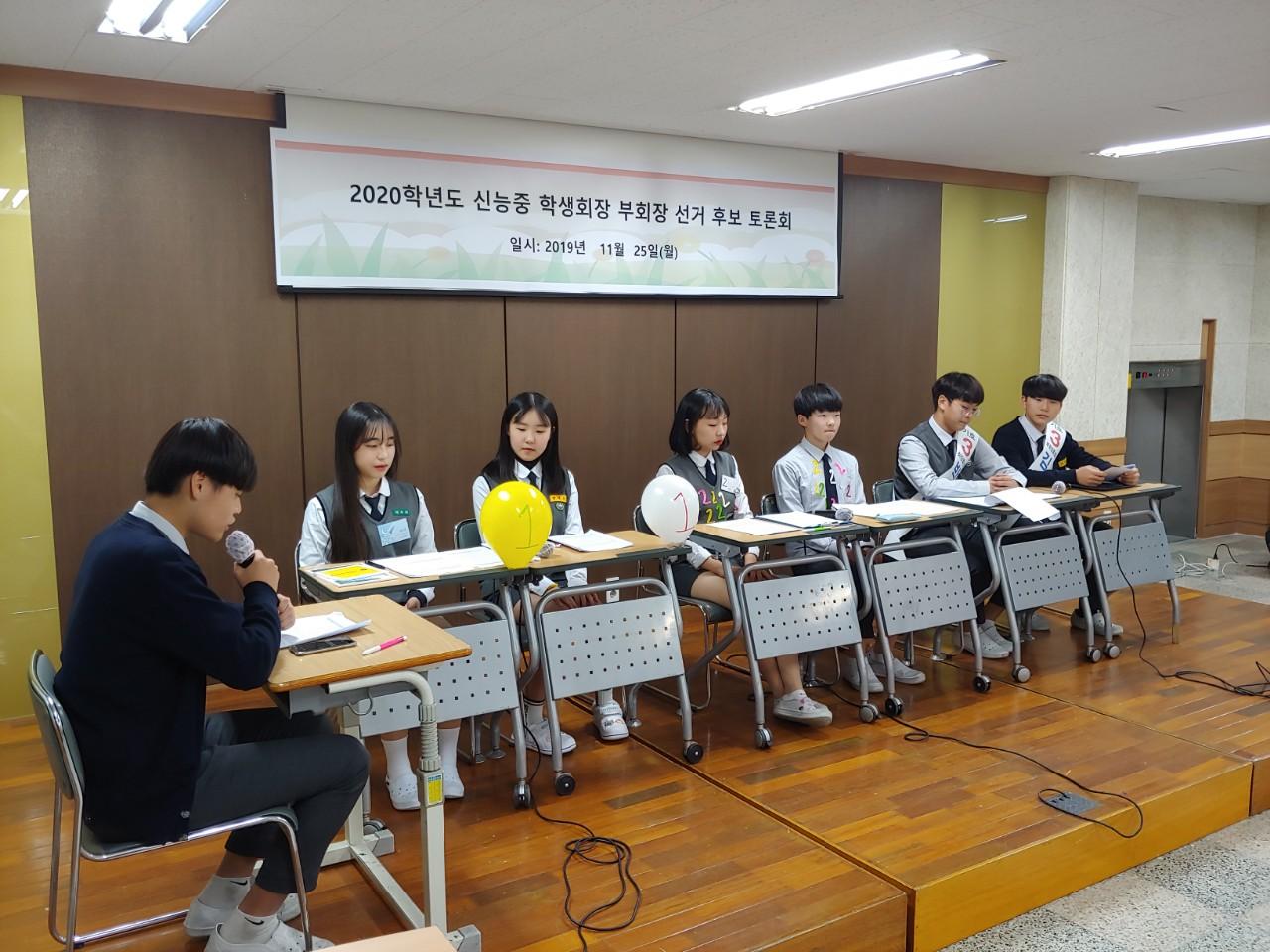 [일반] 2020학년도 신능중 학생회장·부회장 선거운동 및 후보 토론회의 첨부이미지 7
