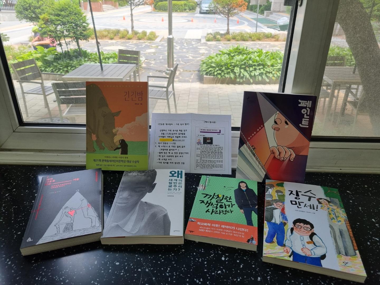 [일반] 북드림 가족독서 신청 도서 목록 & 사진의 첨부이미지 2
