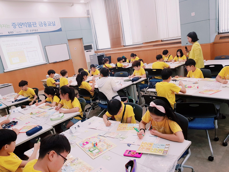 [일반] (4학년) 증권박물관 견학활동의 첨부이미지 1