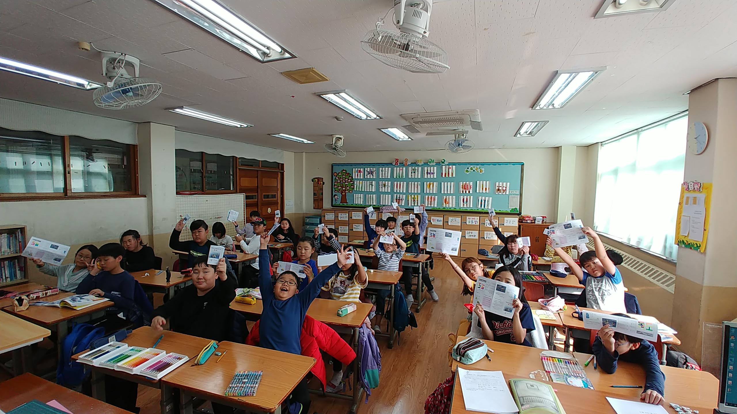 [일반] (4학년) 독도교육활동의 첨부이미지 1