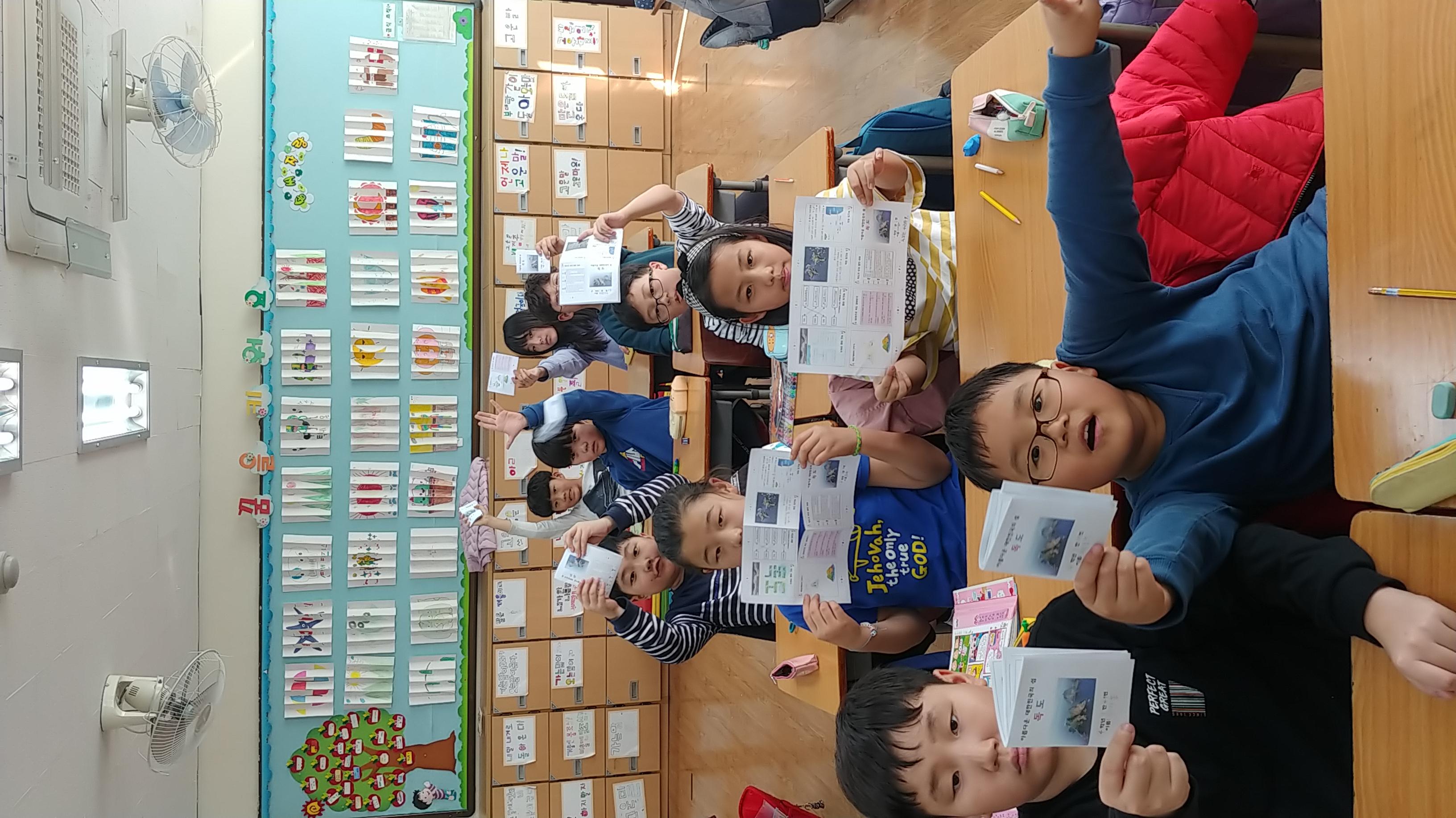 [일반] (4학년) 독도교육활동의 첨부이미지 3