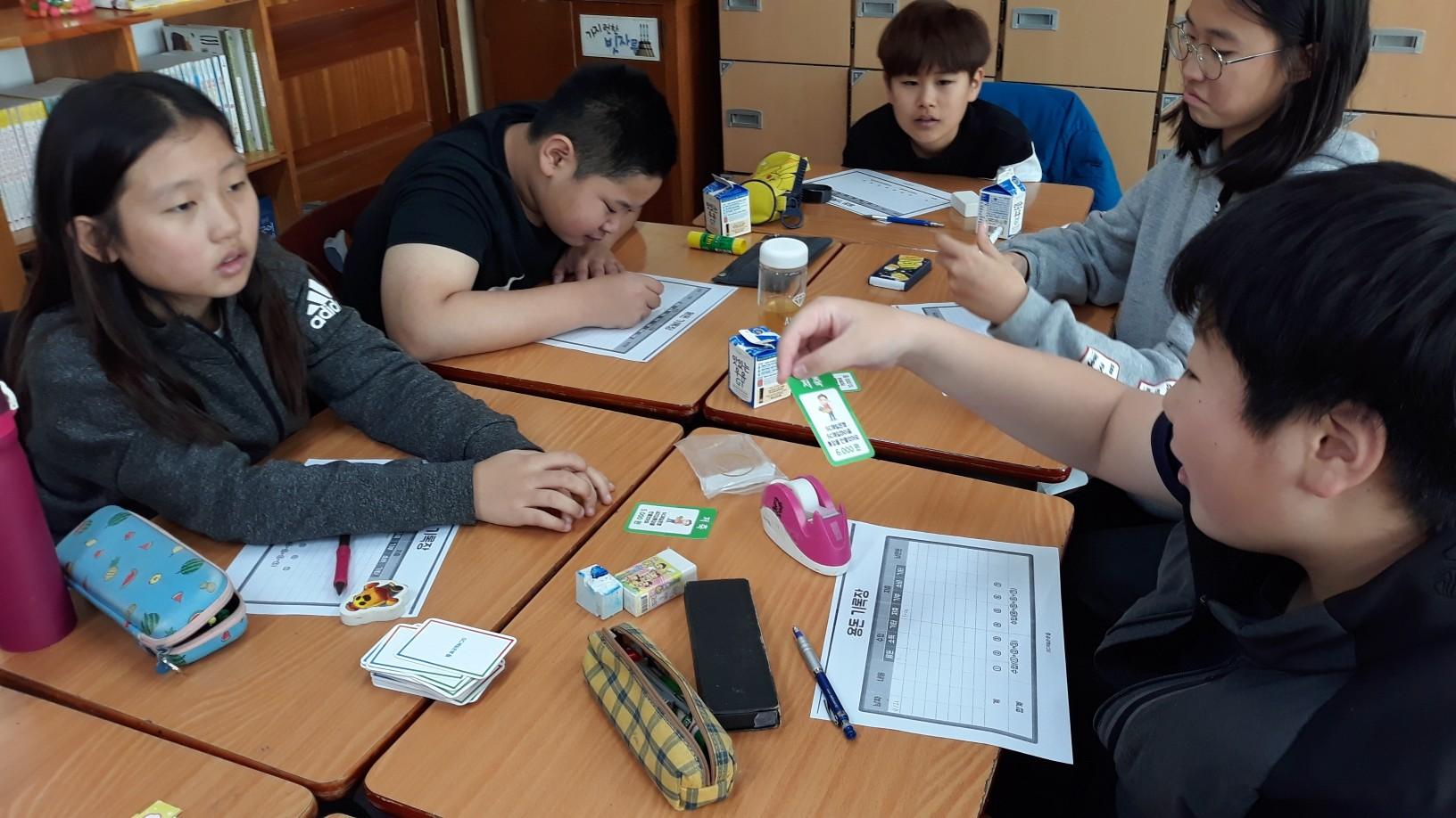[일반] (5학년) 경제교육-용돈관리의 첨부이미지 2