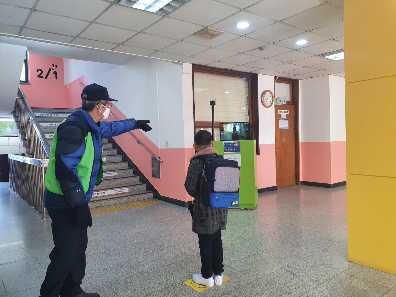 [일반] 학교 내 방역활동 안내의 첨부이미지 3