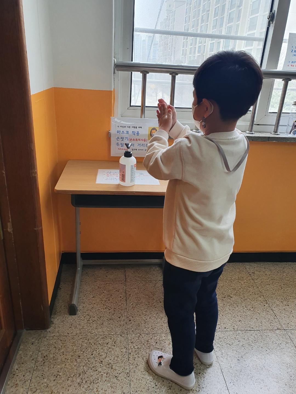 [일반] 학교 내 방역활동 안내의 첨부이미지 4