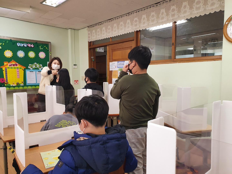 [일반] 학교 내 방역활동 안내의 첨부이미지 6