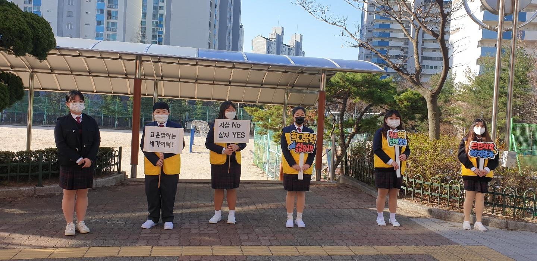 [일반] 등굣길 캠페인(1학년)의 첨부이미지 2