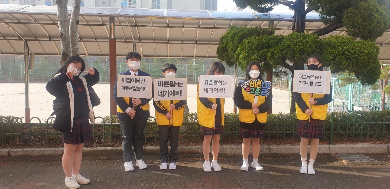 [일반] 등굣길 캠페인(2학년)의 첨부이미지 1