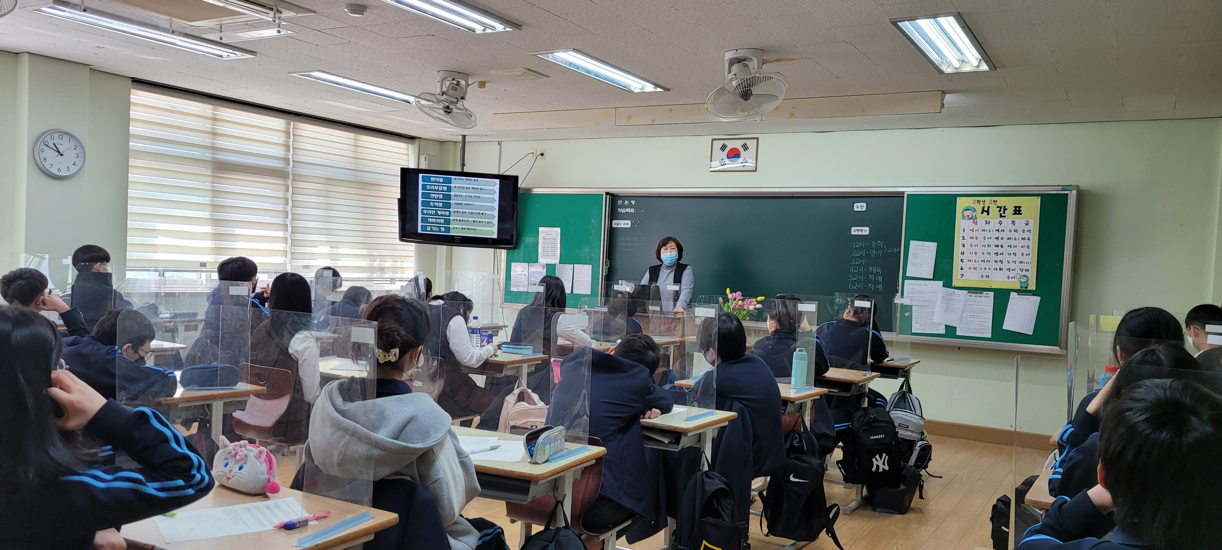 [일반] 1학년 자기주도학습 관련 특강의 첨부이미지 1