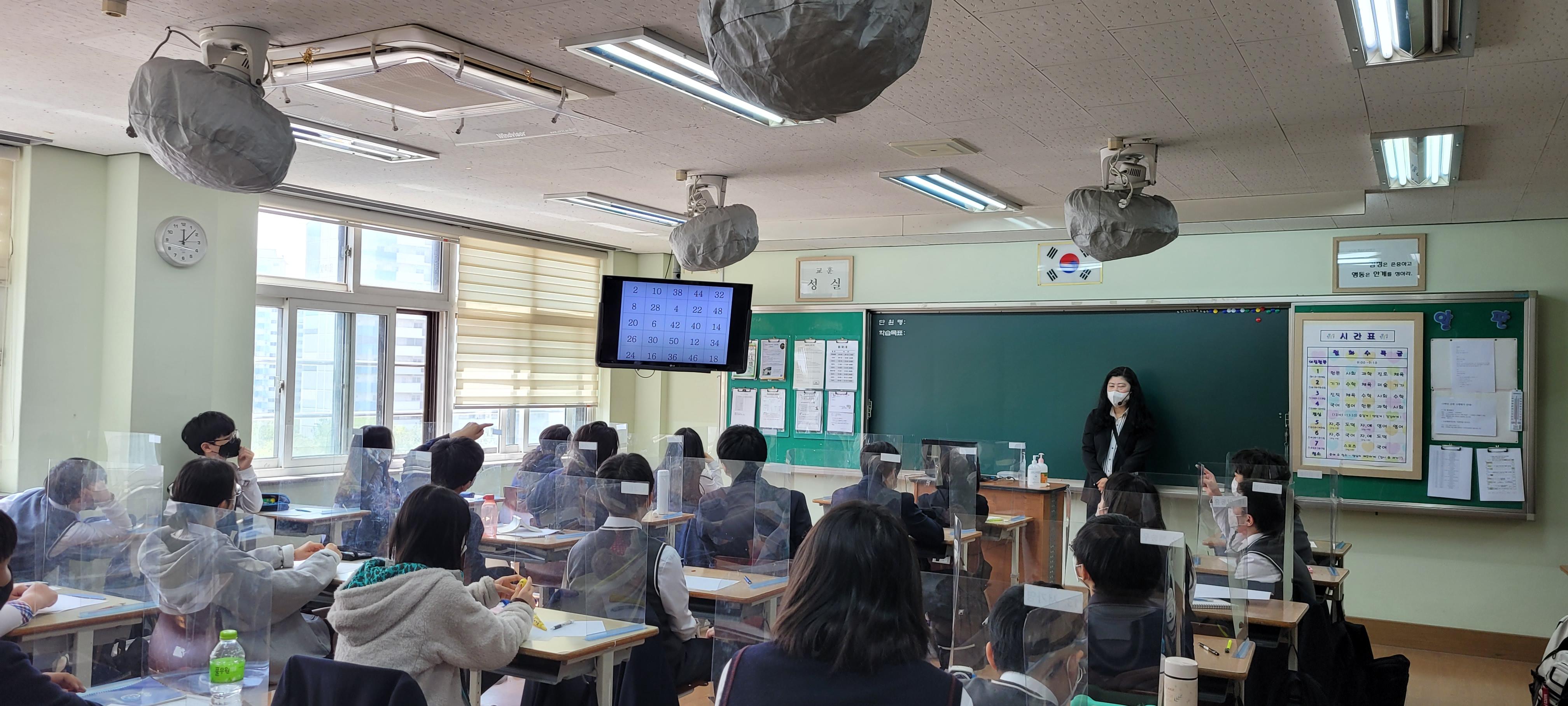 [일반] 1학년 자기주도학습 관련 특강의 첨부이미지 2
