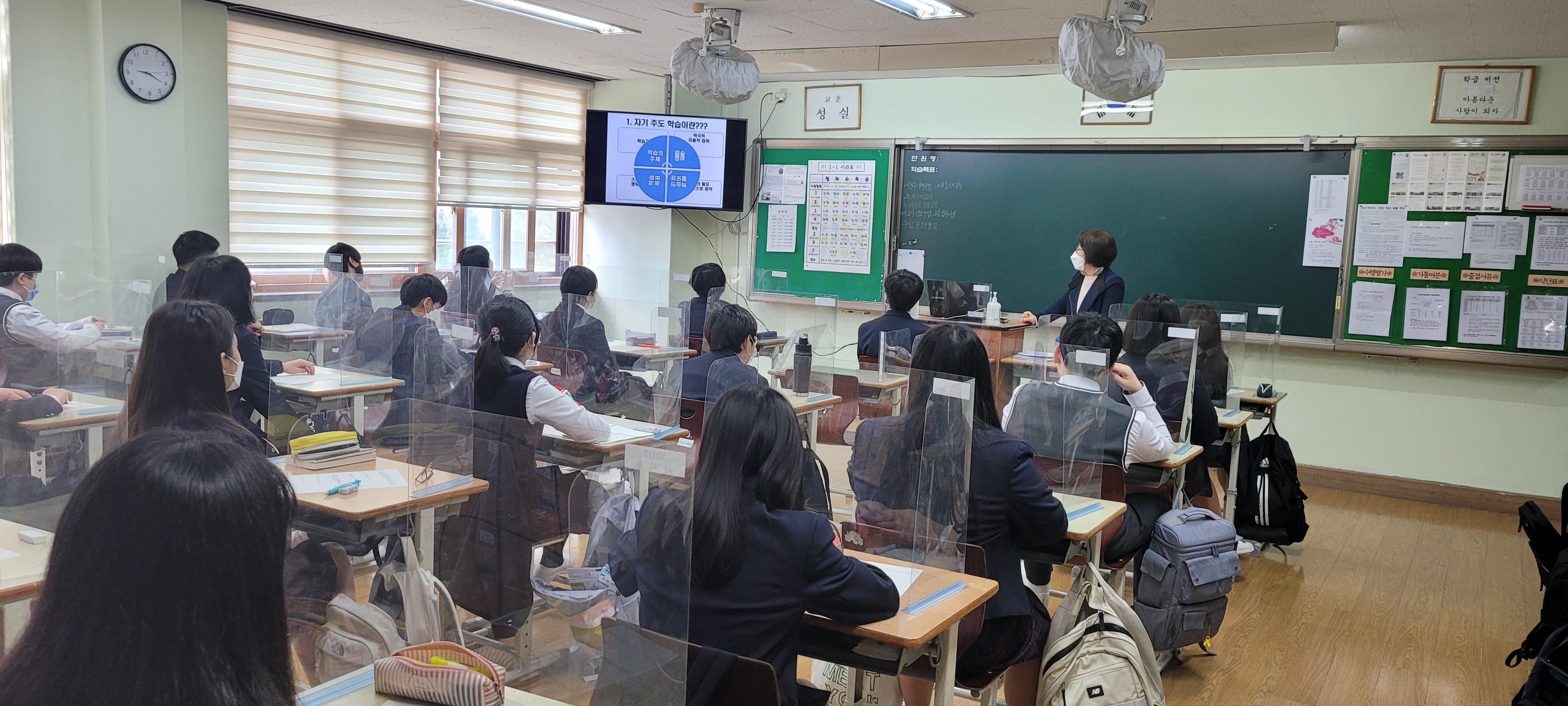 [일반] 1학년 자기주도학습 관련 특강의 첨부이미지 4