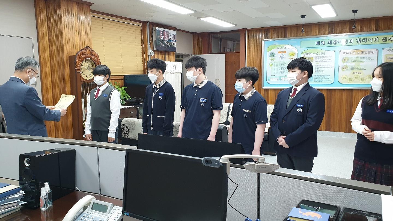 [일반] 2021 과학의 날 과학대회 시상(1학년)의 첨부이미지 6