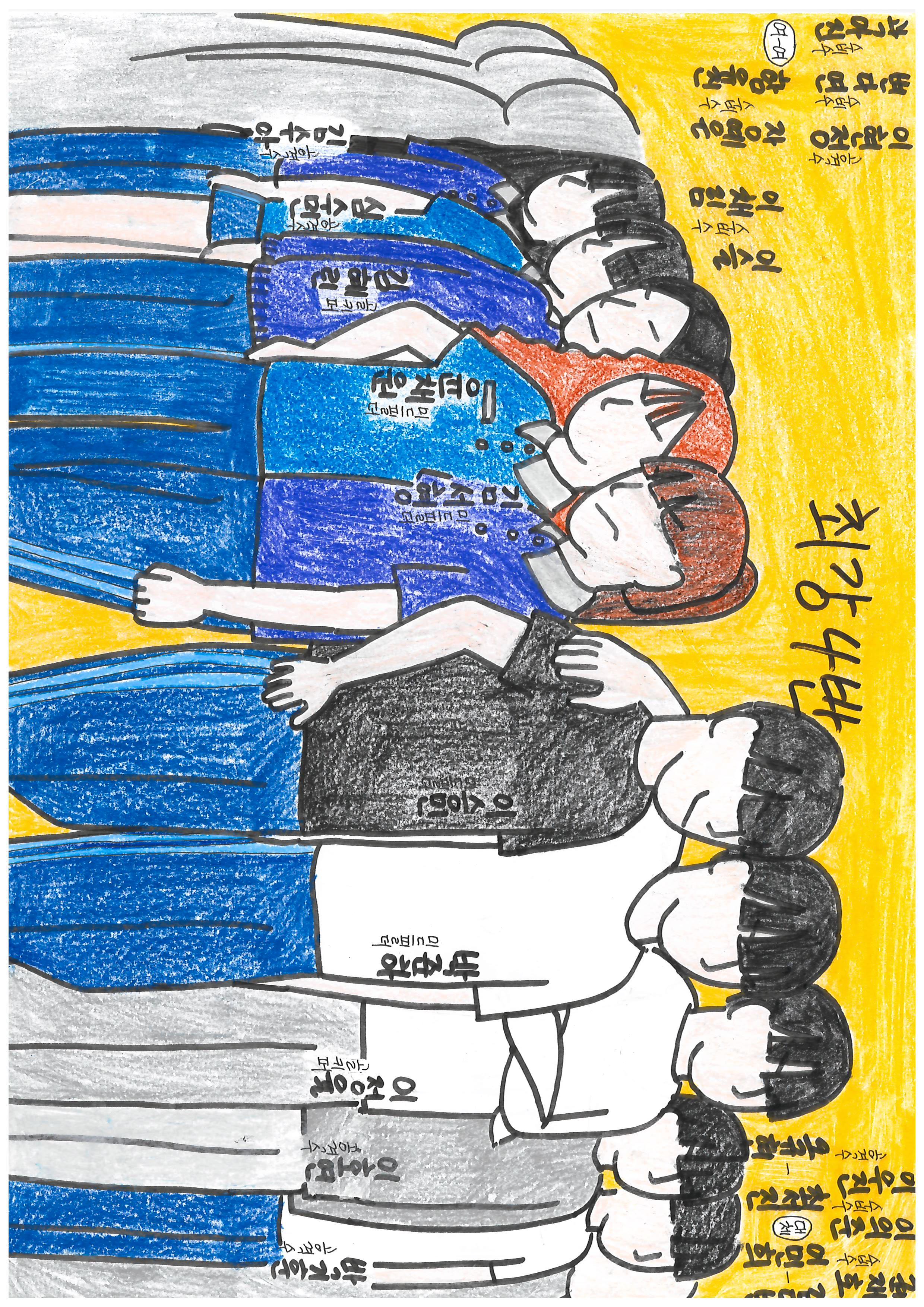[일반] 3학년 학교스포츠클럽의 날의 첨부이미지 3