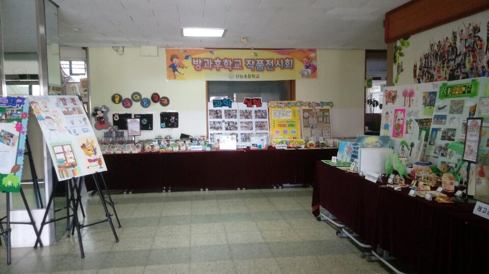 [일반] 2019 방과후학교 전시회 사진의 첨부이미지 1